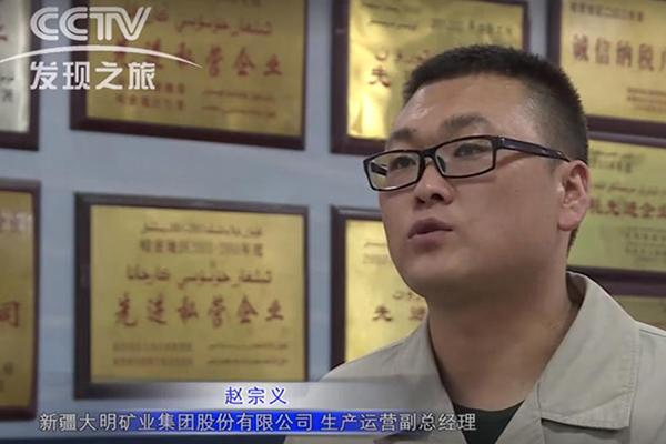 复he型人才成长zhi路—安全工程...